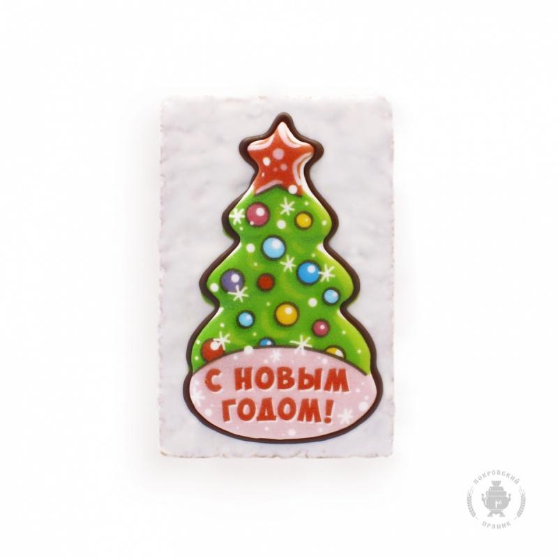 """Ёлка \""""С Новым годом\"""" (130 грамм)"""
