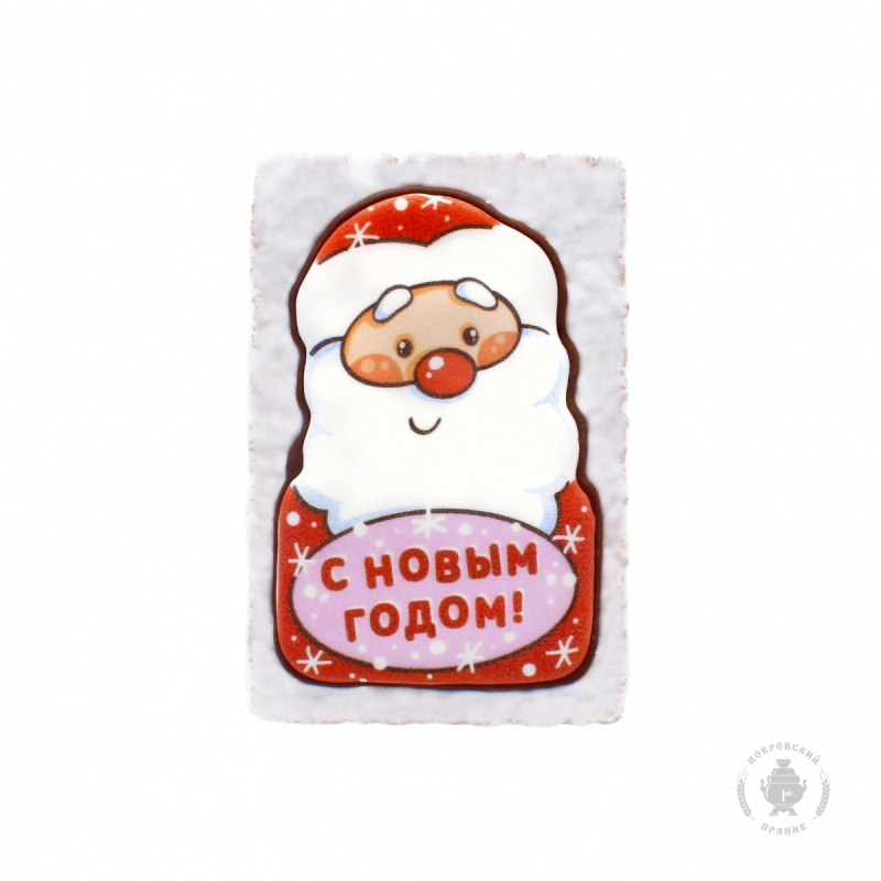 """Дед мороз \""""С Новым годом\"""" (130 грамм)"""