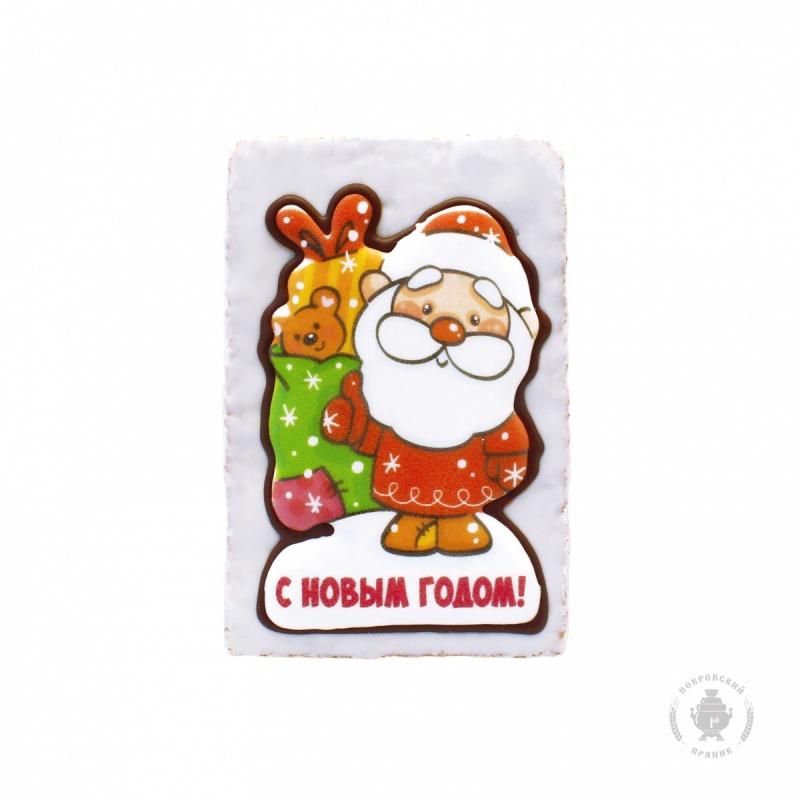 """Дед мороз с мешком подарков \""""С Новым годом\"""" (130 грамм)"""