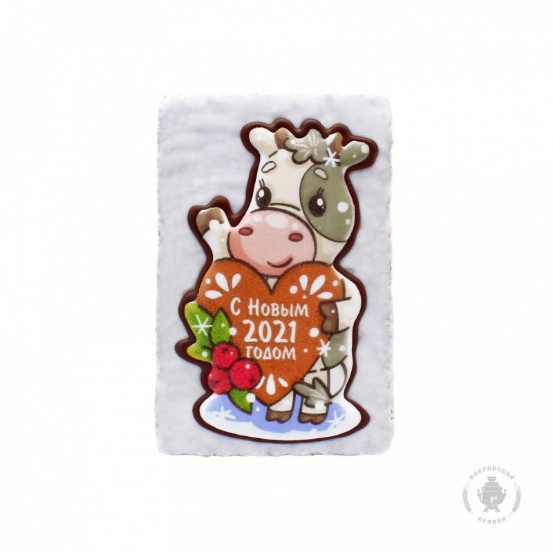 """Бычок с сердцем \""""С Новым 2021 годом\"""" (130 грамм)"""