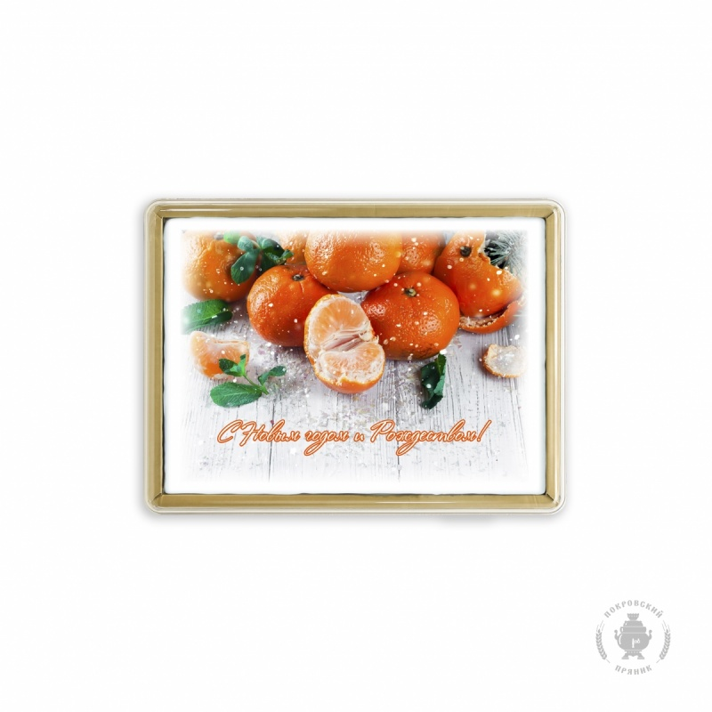 """С Новым годом и Рождеством \""""мандарины\"""" (700 грамм)"""
