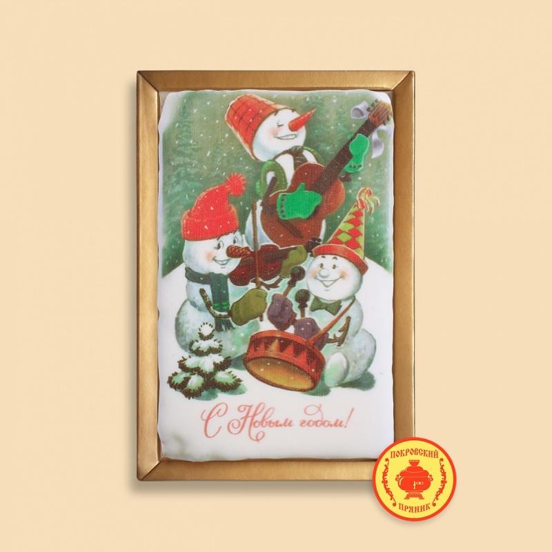 """3 Снеговика \""""С Новым годом\"""" (160 грамм)"""