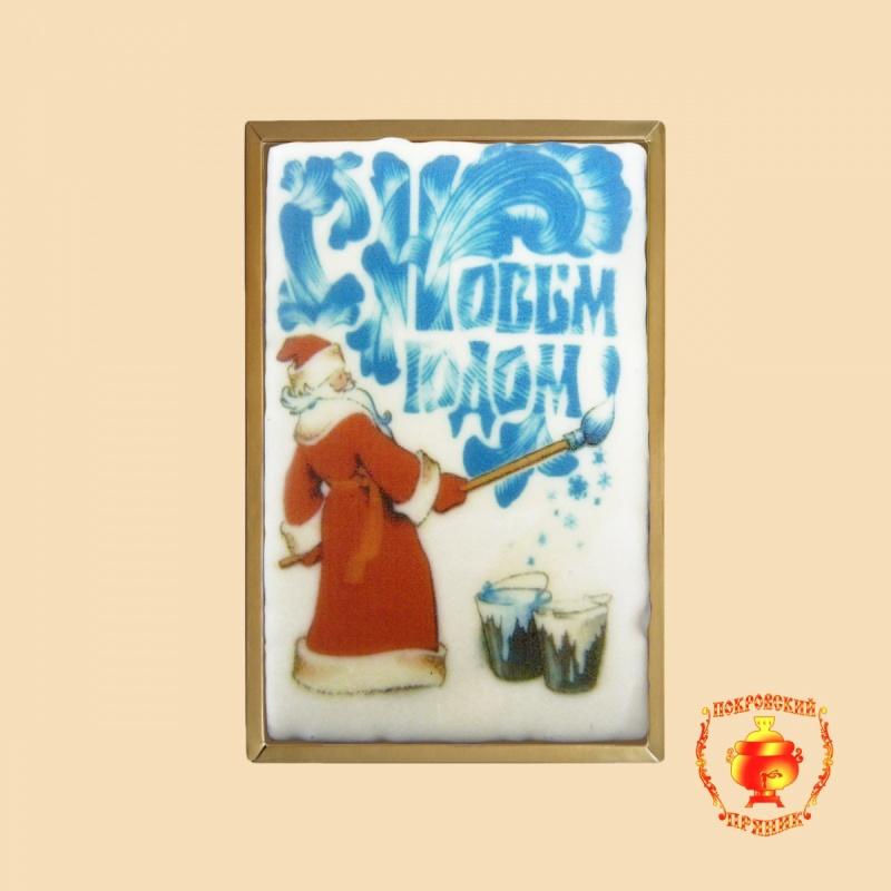 """Дед мороз \""""С Новым годом\"""" (700 грамм)"""