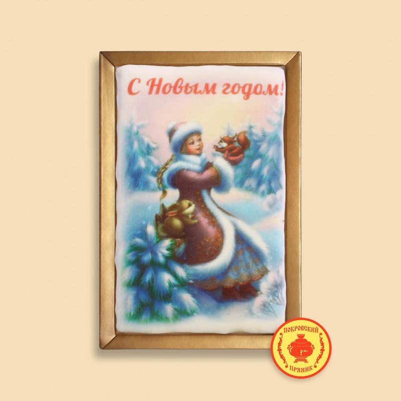 """Снегурочка с белочкой \""""С Новым годом\"""" (160 грамм)"""