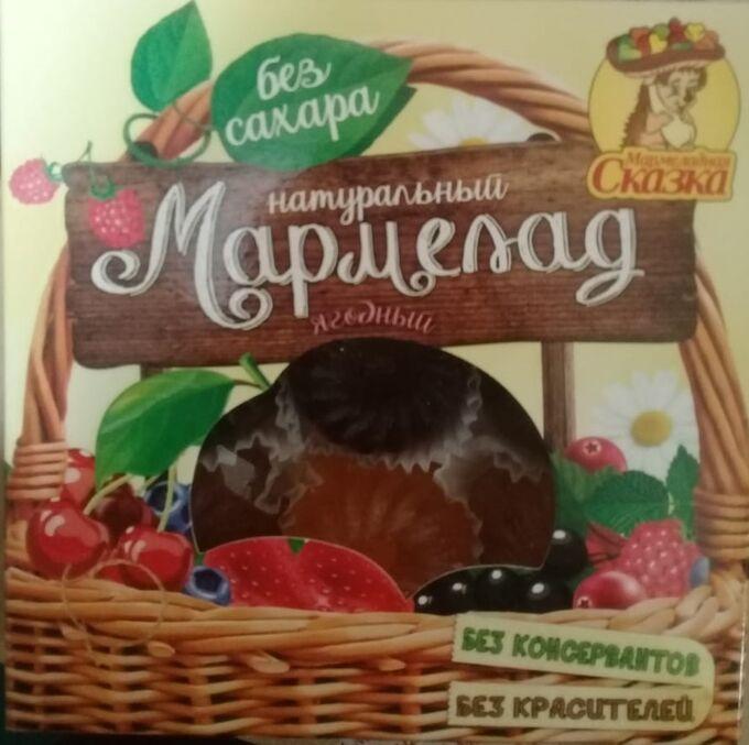 Мармелад желейный формовой на фруктозе «С  клюквой, облепихой, черникой»