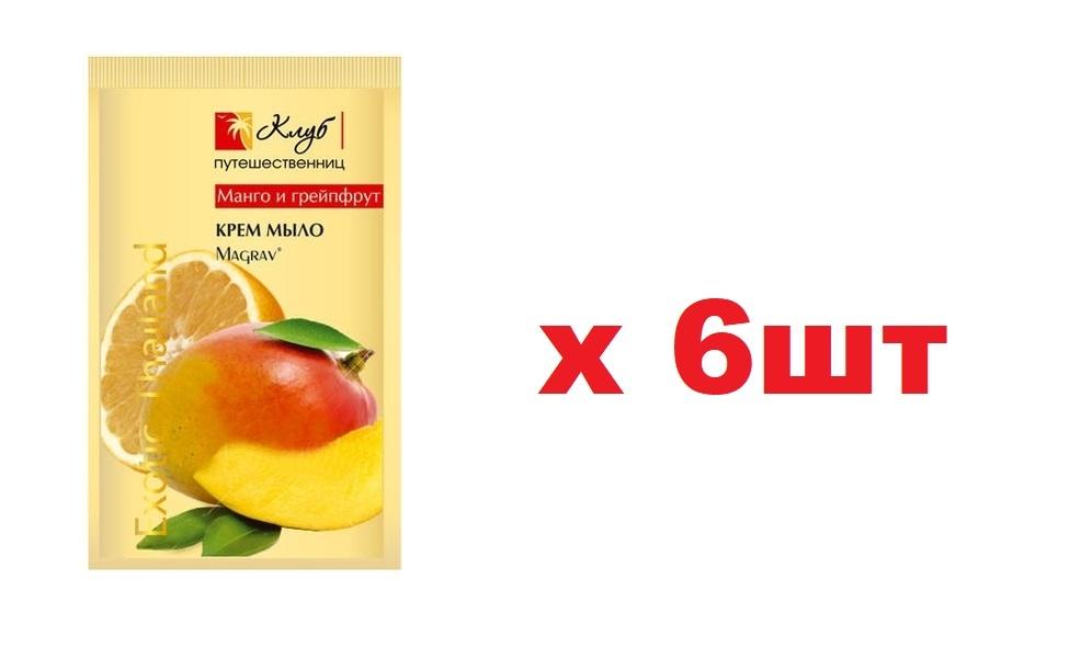 Magrav 68/121 Запасной блок Крем-мыло 500мл Манго.Грейпфрут 6шт
