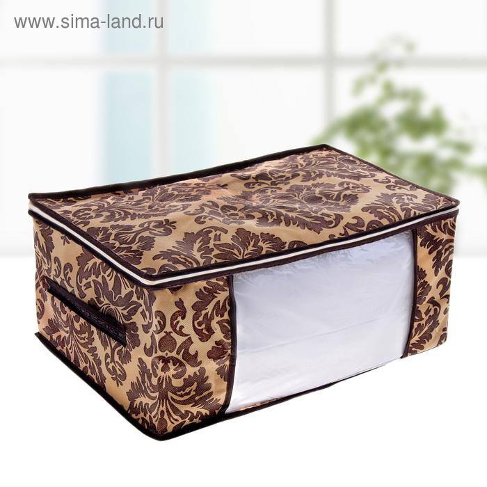 Кофр для хранения вещей «Вензель», 45×30×20 см, цвет коричнево-бежевый