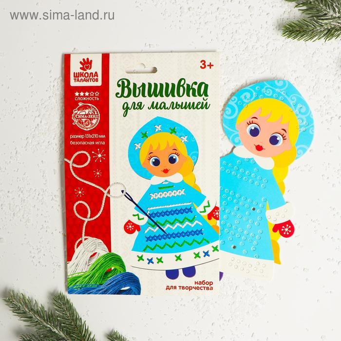 Новый год,вышивка пряжей «Снегурочка» на картоне с пластиковой иглой