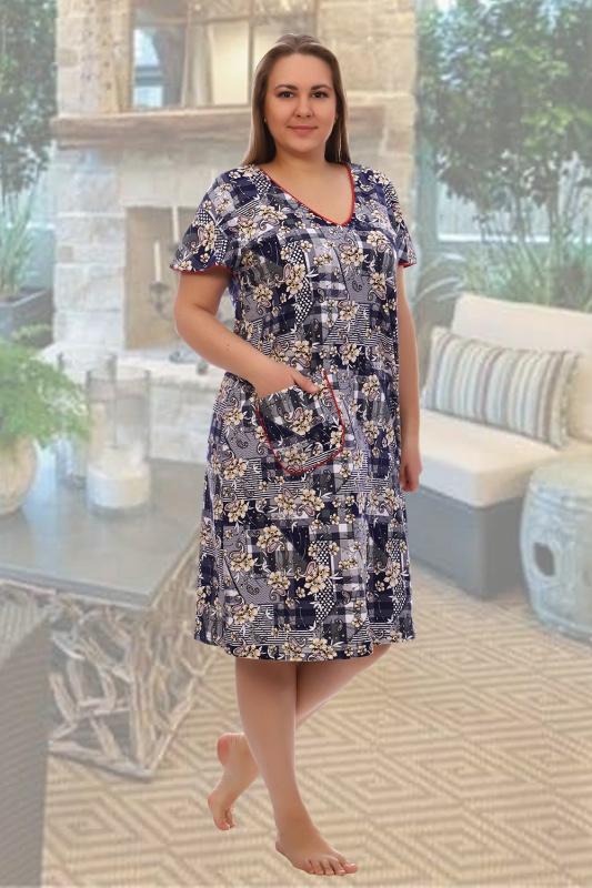 Большие размерыSale       Добавить в избранное Платье 6841