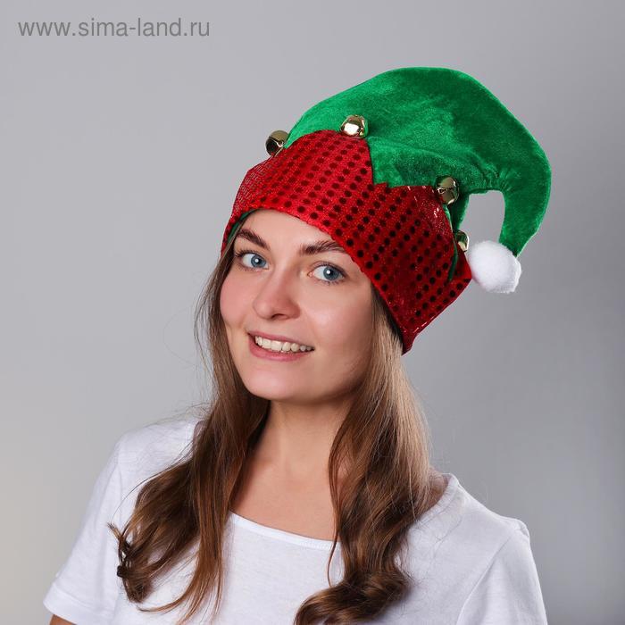 Карнавыальная шляпа «Гном»