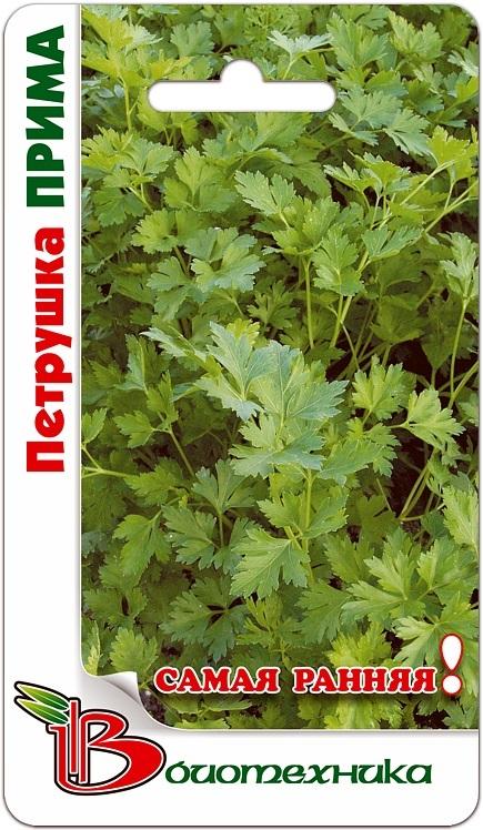 Петрушка листовая Прима