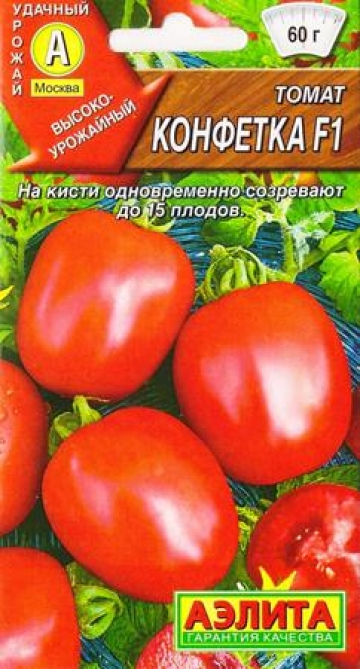 Томат Конфетка (Код: 8992)