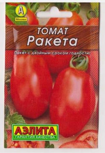 Томат Ракета (Код: 81335)