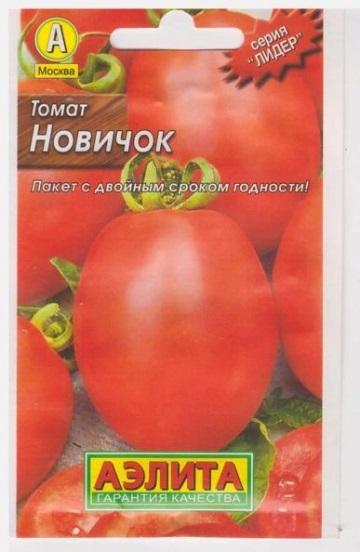 Томат Новичок (Код: 9967)