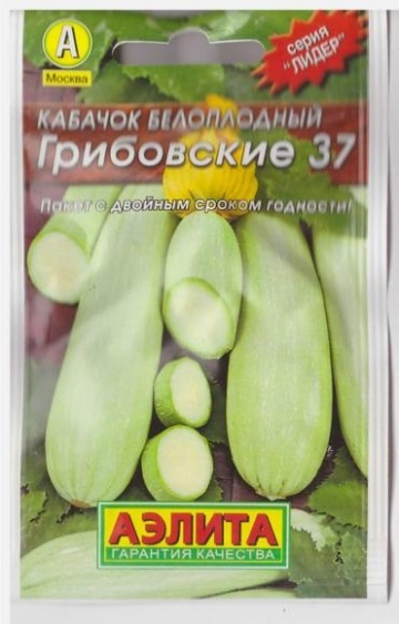 Кабачок Грибовский 37 (Код: 72352)