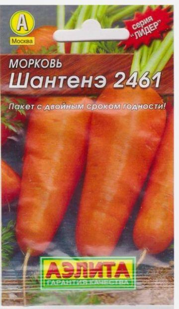 Морковь Шантане 2461 (Код: 72355)