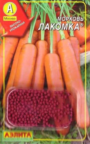 Морковь Лакомка (Код: 83132)