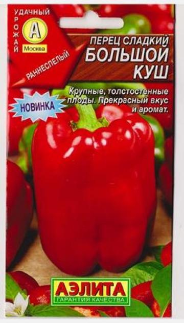 Перец Большой куш (Код: 80186)