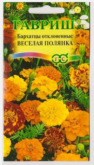 Бархатцы Веселая полянка (Код: 14520)