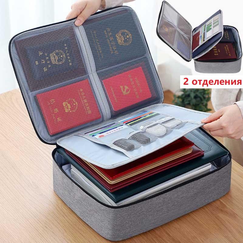 Портативная сумка - портфель OB-306-GRAY