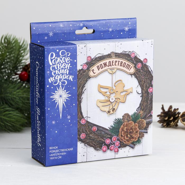 Венок рождественский «Ангелочек»