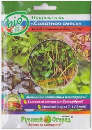 Микрозелень Салатная Смесь
