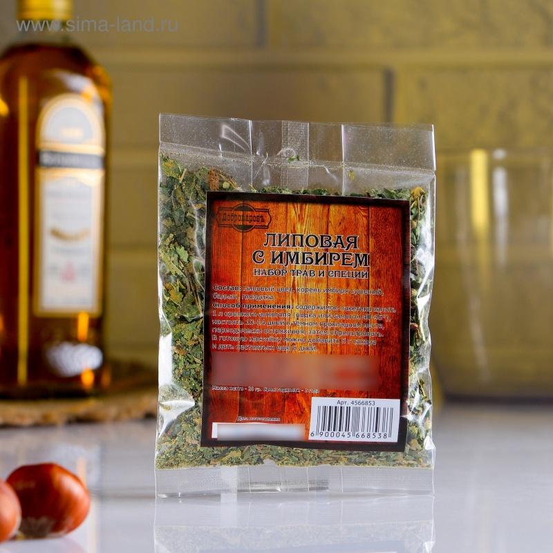 """Набор из трав и специй для приготовления настойки \""""Липовая с имбирём\"""", Добропаровъ, 20 гр"""