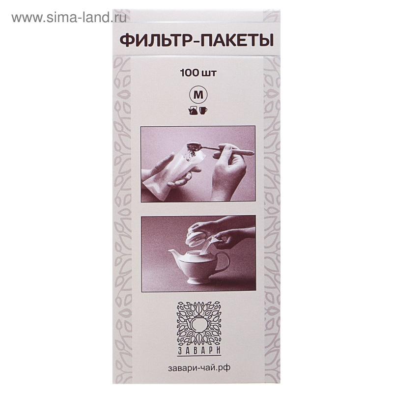 Набор фильтр-пакетов для заваривания чая, размер 8,5 х 13,5 см, 100 штук