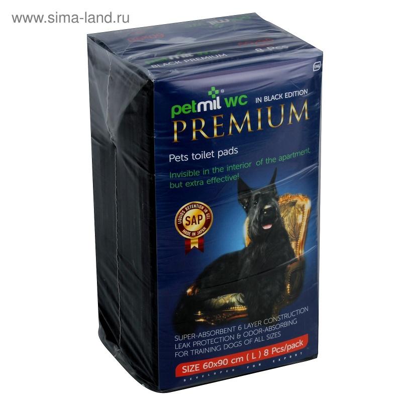 Пеленки BLACK Premium впитывающие с суперабсорбентом, 60х90 см (в наборе 8 шт)