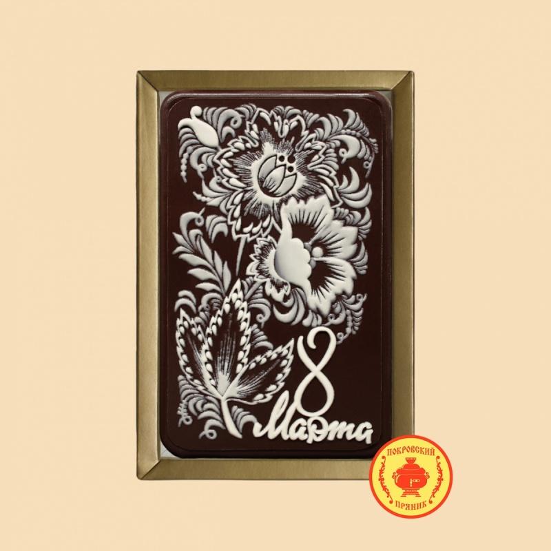 """8 Марта \""""цветочки\""""(160 грамм)"""