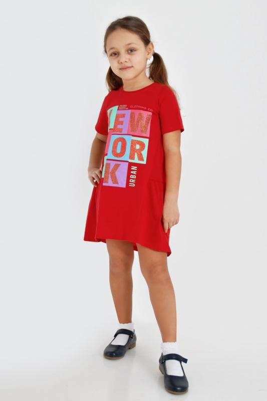 Платье Ундина детское