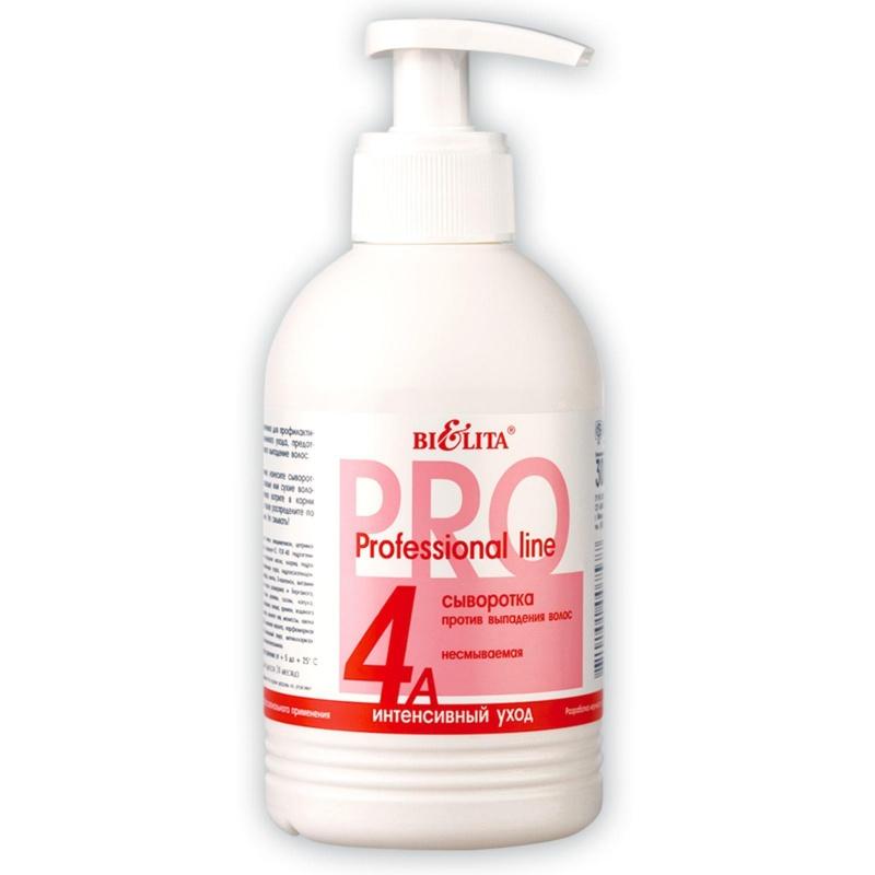 Сыворотка против выпадения волос BIELITA Professional line несмыв., 300 мл