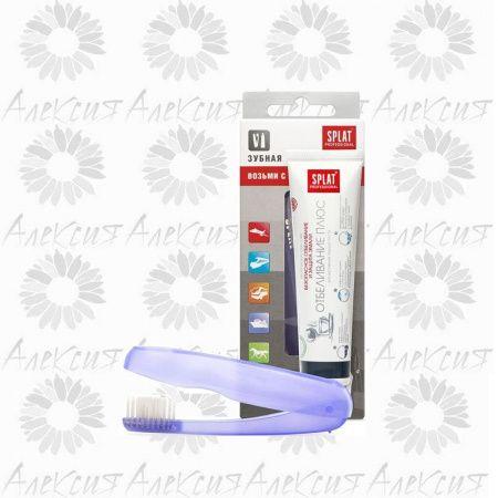 Дорожный набор зубная паста Отбеливание плюс+зубная щетка
