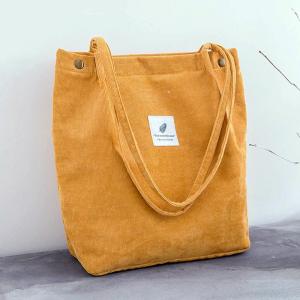 сумка K2-500-YELLOW