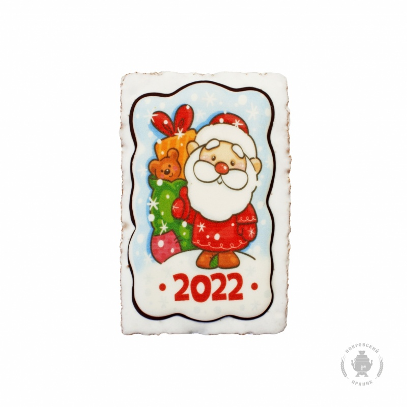"""Дед мороз с мешком подарков \""""2022\"""" (130гр)"""