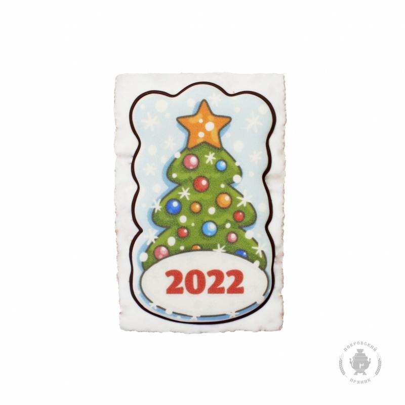 "Ёлка \""2022\"""