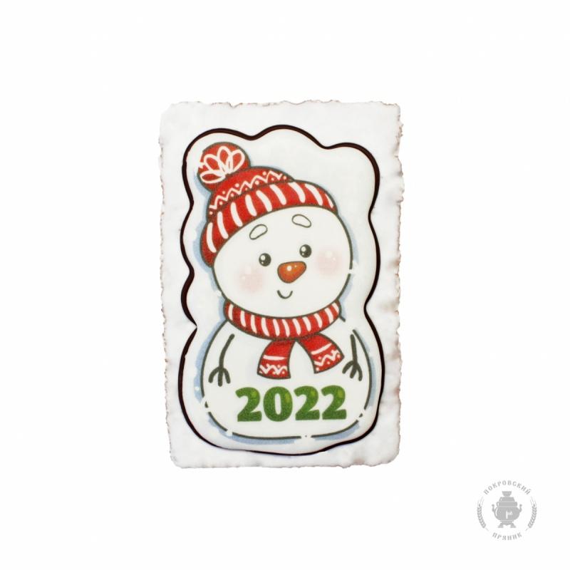 """Снеговик \""""2022\"""" (130гр)"""