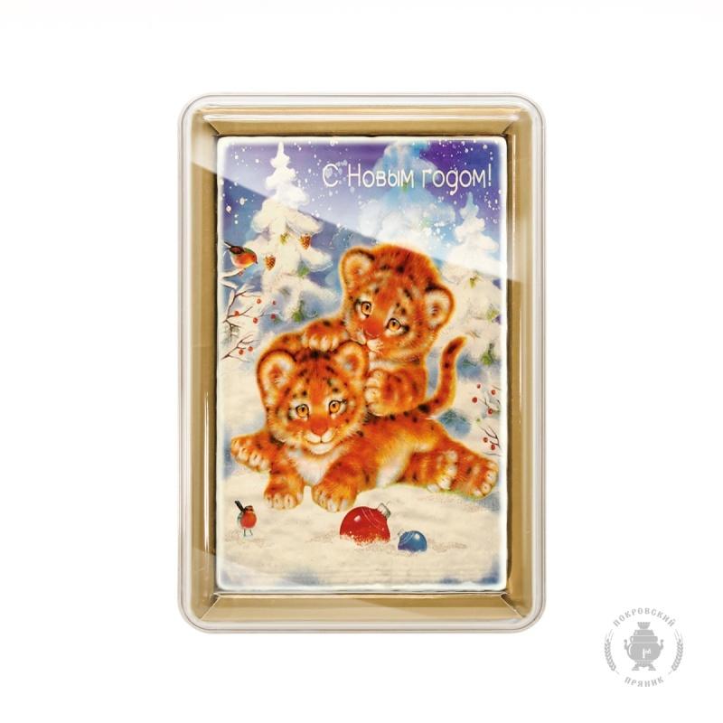 С Новым годом тигрята (160 гр)