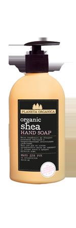 """Мыло для рук на органичическом масле ши Planeta Organica """"5 масел"""""""