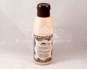 Гидрофильное масло для снятия макияжа Жожоба Голден