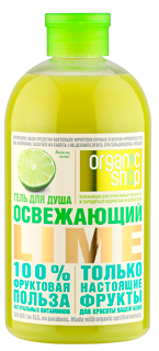 """Organic shop"" гель для душа освежающий lime 500 мл"