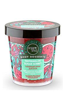 Сахарный скраб для тела Watermelon Sugar Sorbet, 450 мл
