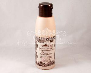 Гидрофильное масло для снятия макияжа Ваниль